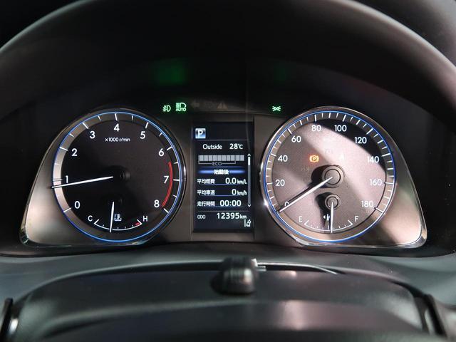 プレミアム 純正ナビ バックカメラ 衝突軽減システム レーダークルーズコントロール サンルーフ パワーシート レーンアシスト LEDヘッドライト  オートライト ETC アイドリングストップ(58枚目)