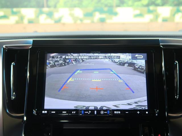 2.5Z Aエディション ゴールデンアイズ ALPINE9型ナビ サンルーフ フリップダウンモニター プリクラッシュセーフティ レーダークルーズコントロール クリアランスソナー 両側電動スライドドア パワーバックドア(4枚目)