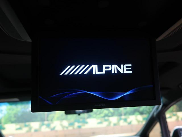 2.5Z Aエディション ゴールデンアイズ ALPINE9型ナビ サンルーフ フリップダウンモニター プリクラッシュセーフティ レーダークルーズコントロール クリアランスソナー 両側電動スライドドア パワーバックドア(9枚目)