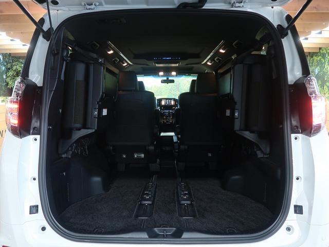 2.5Z Aエディション ゴールデンアイズ ALPINE9型ナビ サンルーフ フリップダウンモニター プリクラッシュセーフティ レーダークルーズコントロール クリアランスソナー 両側電動スライドドア パワーバックドア(15枚目)