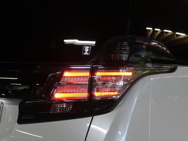 2.5Z Aエディション ゴールデンアイズ ALPINE9型ナビ サンルーフ フリップダウンモニター プリクラッシュセーフティ レーダークルーズコントロール クリアランスソナー 両側電動スライドドア パワーバックドア(33枚目)