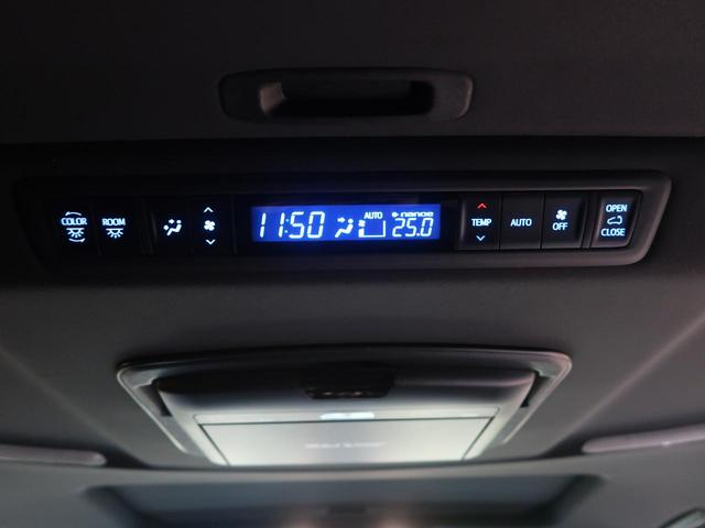 2.5Z Aエディション ゴールデンアイズ ALPINE9型ナビ サンルーフ フリップダウンモニター プリクラッシュセーフティ レーダークルーズコントロール クリアランスソナー 両側電動スライドドア パワーバックドア(45枚目)