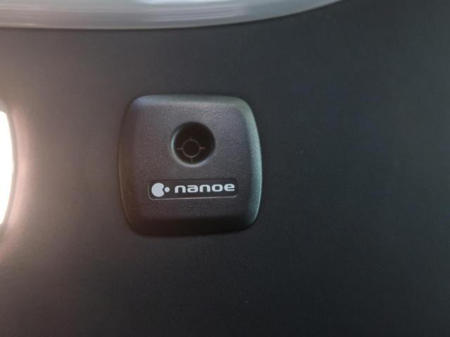 2.5Z Aエディション ゴールデンアイズ ALPINE9型ナビ サンルーフ フリップダウンモニター プリクラッシュセーフティ レーダークルーズコントロール クリアランスソナー 両側電動スライドドア パワーバックドア(46枚目)