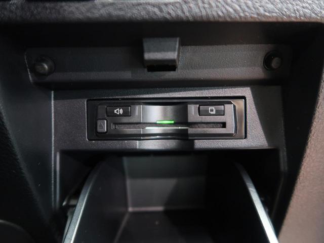 2.5Z Aエディション ゴールデンアイズ ALPINE9型ナビ サンルーフ フリップダウンモニター プリクラッシュセーフティ レーダークルーズコントロール クリアランスソナー 両側電動スライドドア パワーバックドア(50枚目)