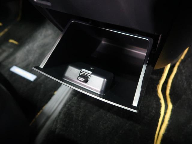 2.5Z Aエディション ゴールデンアイズ ALPINE9型ナビ サンルーフ フリップダウンモニター プリクラッシュセーフティ レーダークルーズコントロール クリアランスソナー 両側電動スライドドア パワーバックドア(54枚目)