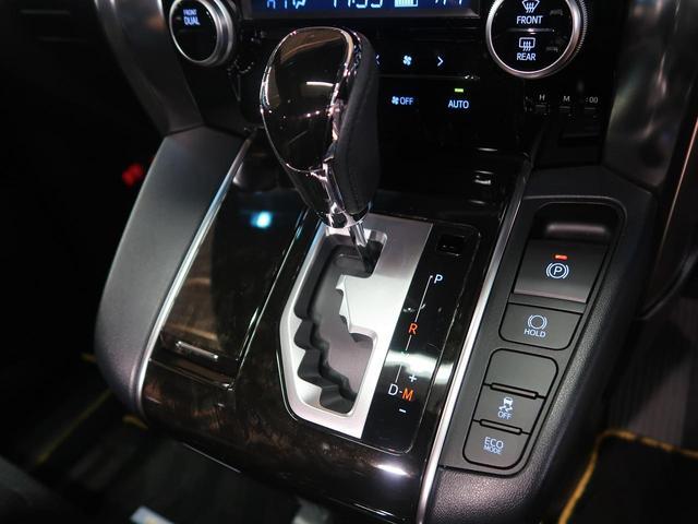 2.5Z Aエディション ゴールデンアイズ ALPINE9型ナビ サンルーフ フリップダウンモニター プリクラッシュセーフティ レーダークルーズコントロール クリアランスソナー 両側電動スライドドア パワーバックドア(56枚目)