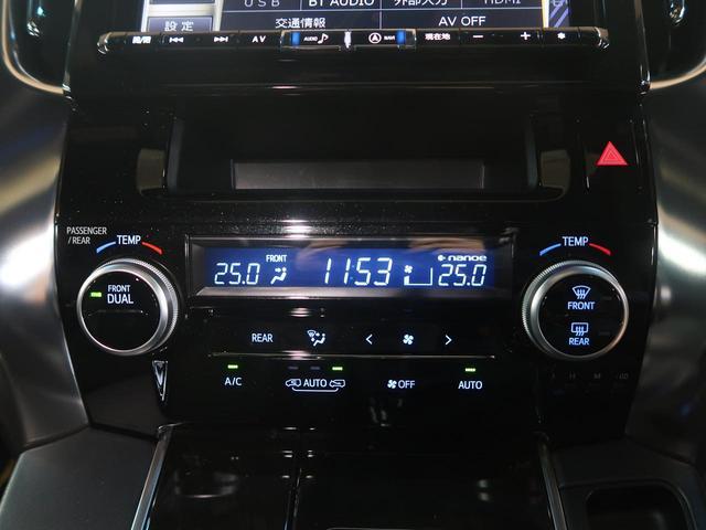 2.5Z Aエディション ゴールデンアイズ ALPINE9型ナビ サンルーフ フリップダウンモニター プリクラッシュセーフティ レーダークルーズコントロール クリアランスソナー 両側電動スライドドア パワーバックドア(59枚目)