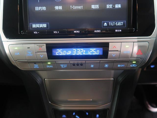 TX 純正9インチナビ サンルーフ ルーフレール クリアランスソナー 衝突軽減システム レーダークルーズコントロール 茶革調シートカバー フルセグTV バックカメラ(56枚目)