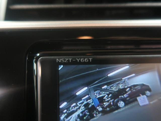 TX 純正9インチナビ サンルーフ ルーフレール クリアランスソナー 衝突軽減システム レーダークルーズコントロール 茶革調シートカバー フルセグTV バックカメラ(57枚目)