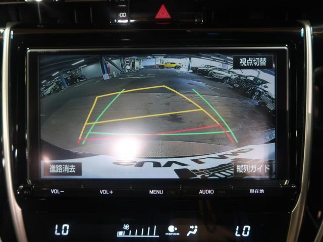 プレミアム メタル アンド レザーパッケージ 純正9型SDナビ サンルーフ 後期モデル セーフティーセンス レーダークルーズコントロール バックモニター パワーシート シートヒーター 電動リアゲート クリアランスソナー スマートキー LEDヘッド(4枚目)