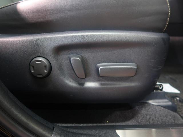 プレミアム メタル アンド レザーパッケージ 純正9型SDナビ サンルーフ 後期モデル セーフティーセンス レーダークルーズコントロール バックモニター パワーシート シートヒーター 電動リアゲート クリアランスソナー スマートキー LEDヘッド(6枚目)