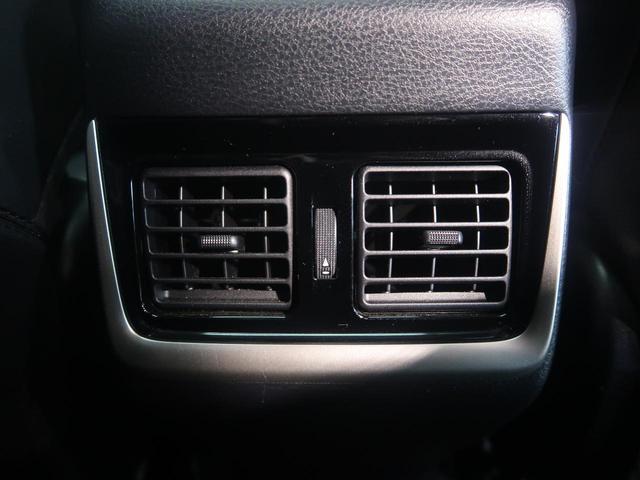 プレミアム メタル アンド レザーパッケージ 純正9型SDナビ サンルーフ 後期モデル セーフティーセンス レーダークルーズコントロール バックモニター パワーシート シートヒーター 電動リアゲート クリアランスソナー スマートキー LEDヘッド(41枚目)