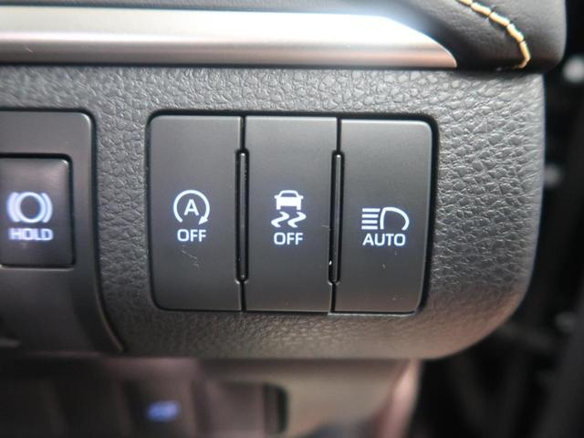 プレミアム メタル アンド レザーパッケージ 純正9型SDナビ サンルーフ 後期モデル セーフティーセンス レーダークルーズコントロール バックモニター パワーシート シートヒーター 電動リアゲート クリアランスソナー スマートキー LEDヘッド(46枚目)