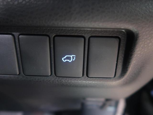 プレミアム メタル アンド レザーパッケージ 純正9型SDナビ サンルーフ 後期モデル セーフティーセンス レーダークルーズコントロール バックモニター パワーシート シートヒーター 電動リアゲート クリアランスソナー スマートキー LEDヘッド(47枚目)