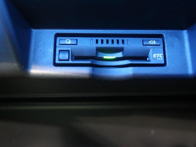 プレミアム メタル アンド レザーパッケージ 純正9型SDナビ サンルーフ 後期モデル セーフティーセンス レーダークルーズコントロール バックモニター パワーシート シートヒーター 電動リアゲート クリアランスソナー スマートキー LEDヘッド(49枚目)
