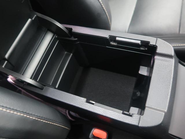 プレミアム メタル アンド レザーパッケージ 純正9型SDナビ サンルーフ 後期モデル セーフティーセンス レーダークルーズコントロール バックモニター パワーシート シートヒーター 電動リアゲート クリアランスソナー スマートキー LEDヘッド(51枚目)