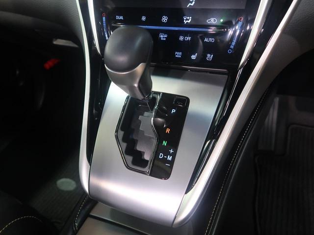 プレミアム メタル アンド レザーパッケージ 純正9型SDナビ サンルーフ 後期モデル セーフティーセンス レーダークルーズコントロール バックモニター パワーシート シートヒーター 電動リアゲート クリアランスソナー スマートキー LEDヘッド(53枚目)