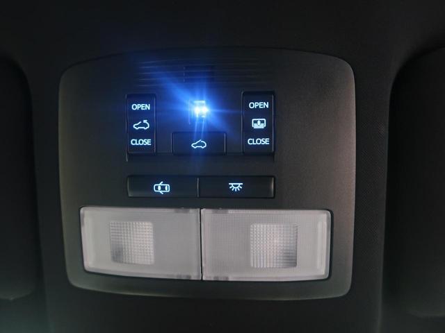 プレミアム メタル アンド レザーパッケージ 純正9型SDナビ サンルーフ 後期モデル セーフティーセンス レーダークルーズコントロール バックモニター パワーシート シートヒーター 電動リアゲート クリアランスソナー スマートキー LEDヘッド(58枚目)