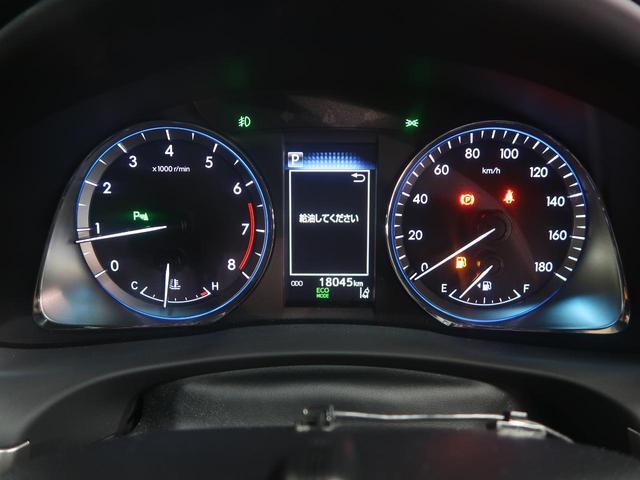 プレミアム メタル アンド レザーパッケージ 純正9型SDナビ サンルーフ 後期モデル セーフティーセンス レーダークルーズコントロール バックモニター パワーシート シートヒーター 電動リアゲート クリアランスソナー スマートキー LEDヘッド(60枚目)