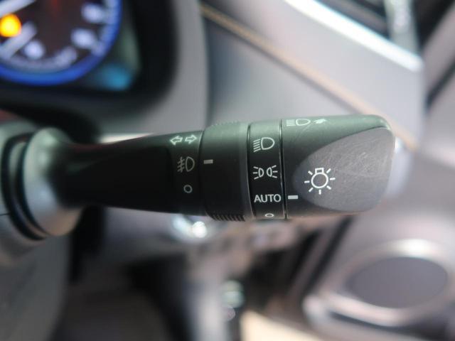 プレミアム メタル アンド レザーパッケージ 純正9型SDナビ サンルーフ 後期モデル セーフティーセンス レーダークルーズコントロール バックモニター パワーシート シートヒーター 電動リアゲート クリアランスソナー スマートキー LEDヘッド(62枚目)