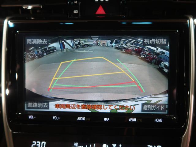 プレミアム 純正9型ナビ 後期 レザーシート セーフティーセンス レーダークルーズコントロール パワーシート パワーバックドア LEDヘッドライト オートライト スマートキー バックモニター 純正18AW ETC(3枚目)
