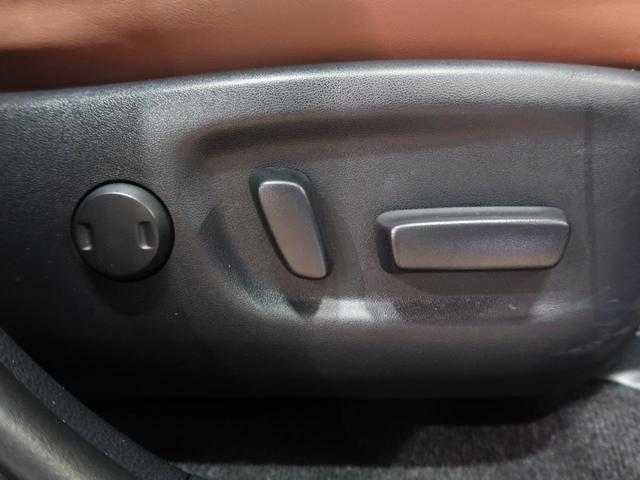 プレミアム 純正9型ナビ 後期 レザーシート セーフティーセンス レーダークルーズコントロール パワーシート パワーバックドア LEDヘッドライト オートライト スマートキー バックモニター 純正18AW ETC(4枚目)