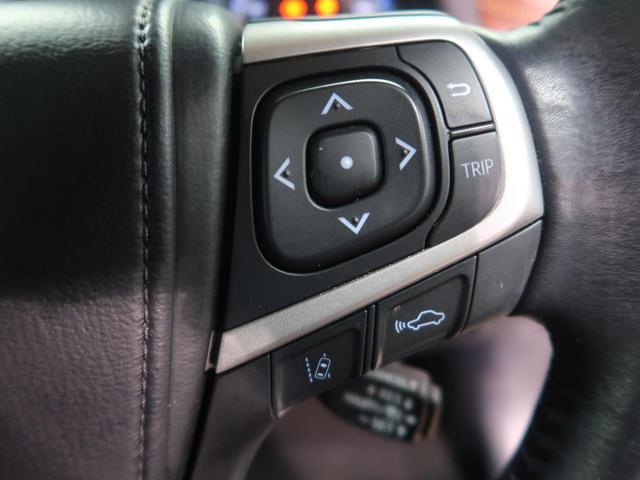 プレミアム 純正9型ナビ 後期 レザーシート セーフティーセンス レーダークルーズコントロール パワーシート パワーバックドア LEDヘッドライト オートライト スマートキー バックモニター 純正18AW ETC(5枚目)