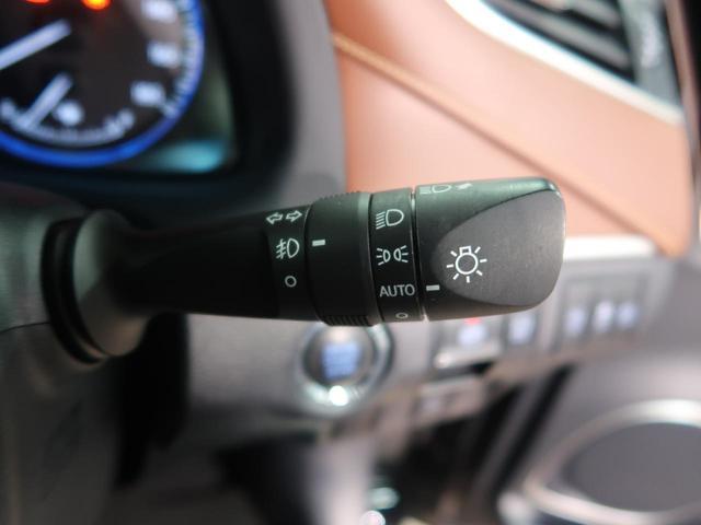 プレミアム 純正9型ナビ 後期 レザーシート セーフティーセンス レーダークルーズコントロール パワーシート パワーバックドア LEDヘッドライト オートライト スマートキー バックモニター 純正18AW ETC(8枚目)