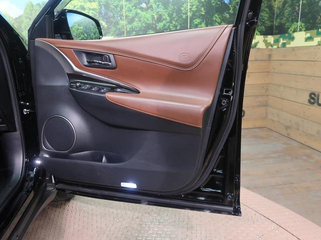 プレミアム 純正9型ナビ 後期 レザーシート セーフティーセンス レーダークルーズコントロール パワーシート パワーバックドア LEDヘッドライト オートライト スマートキー バックモニター 純正18AW ETC(42枚目)