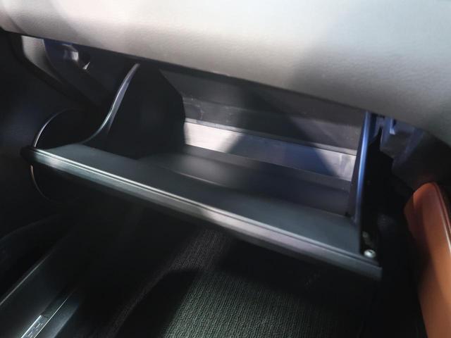 プレミアム 純正9型ナビ 後期 レザーシート セーフティーセンス レーダークルーズコントロール パワーシート パワーバックドア LEDヘッドライト オートライト スマートキー バックモニター 純正18AW ETC(46枚目)