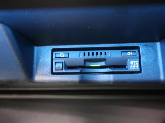 プレミアム 純正9型ナビ 後期 レザーシート セーフティーセンス レーダークルーズコントロール パワーシート パワーバックドア LEDヘッドライト オートライト スマートキー バックモニター 純正18AW ETC(47枚目)