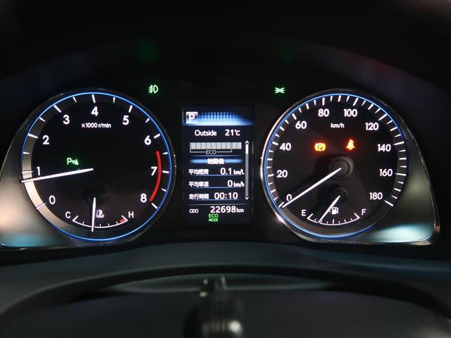 プレミアム 純正9型ナビ 後期 レザーシート セーフティーセンス レーダークルーズコントロール パワーシート パワーバックドア LEDヘッドライト オートライト スマートキー バックモニター 純正18AW ETC(53枚目)