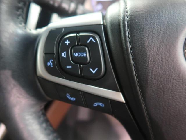 プレミアム 純正9型ナビ 後期 レザーシート セーフティーセンス レーダークルーズコントロール パワーシート パワーバックドア LEDヘッドライト オートライト スマートキー バックモニター 純正18AW ETC(55枚目)