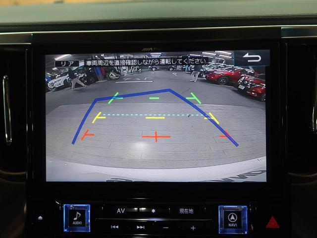 2.5Z Gエディション サンルーフ BIGX11型ナビ モデリスタエアロ 後席モニター セーフティーセンス クルーズコントロール レザーシート LEDヘッドライト パワーシート ビルドインETC(4枚目)