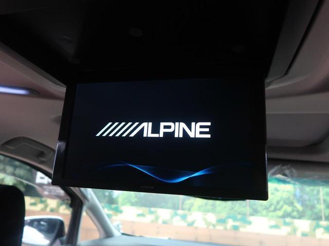 2.5Z Gエディション サンルーフ BIGX11型ナビ モデリスタエアロ 後席モニター セーフティーセンス クルーズコントロール レザーシート LEDヘッドライト パワーシート ビルドインETC(5枚目)