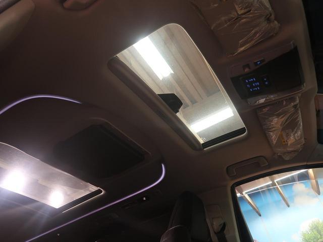 2.5Z Gエディション サンルーフ BIGX11型ナビ モデリスタエアロ 後席モニター セーフティーセンス クルーズコントロール レザーシート LEDヘッドライト パワーシート ビルドインETC(6枚目)