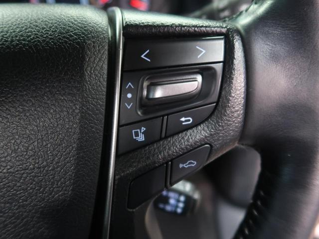2.5Z Gエディション サンルーフ BIGX11型ナビ モデリスタエアロ 後席モニター セーフティーセンス クルーズコントロール レザーシート LEDヘッドライト パワーシート ビルドインETC(7枚目)