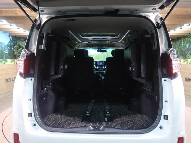 2.5Z Gエディション サンルーフ BIGX11型ナビ モデリスタエアロ 後席モニター セーフティーセンス クルーズコントロール レザーシート LEDヘッドライト パワーシート ビルドインETC(15枚目)