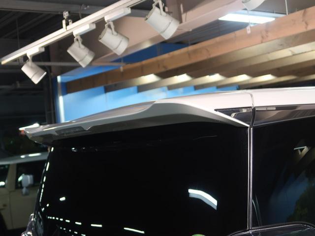 2.5Z Gエディション サンルーフ BIGX11型ナビ モデリスタエアロ 後席モニター セーフティーセンス クルーズコントロール レザーシート LEDヘッドライト パワーシート ビルドインETC(33枚目)