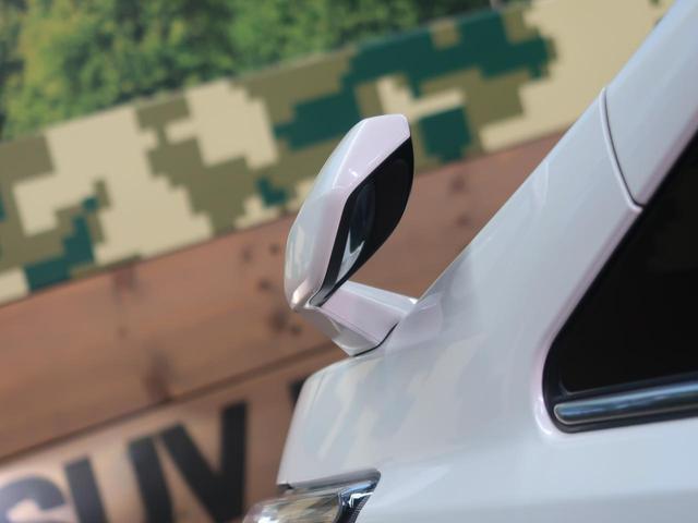 2.5Z Gエディション サンルーフ BIGX11型ナビ モデリスタエアロ 後席モニター セーフティーセンス クルーズコントロール レザーシート LEDヘッドライト パワーシート ビルドインETC(35枚目)