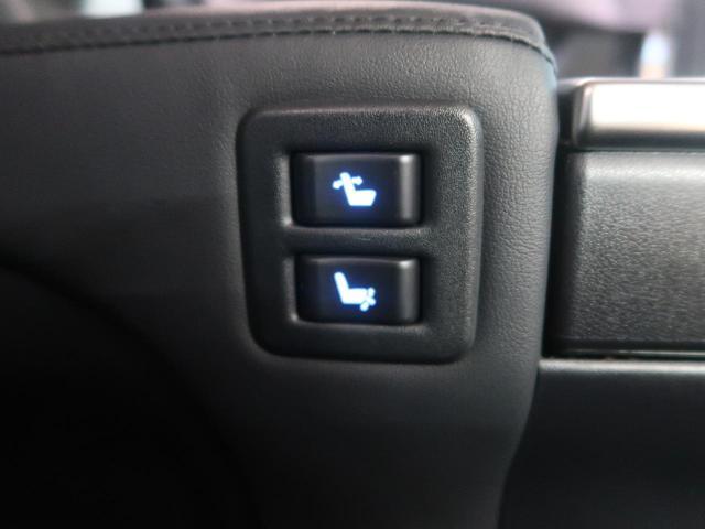 2.5Z Gエディション サンルーフ BIGX11型ナビ モデリスタエアロ 後席モニター セーフティーセンス クルーズコントロール レザーシート LEDヘッドライト パワーシート ビルドインETC(43枚目)