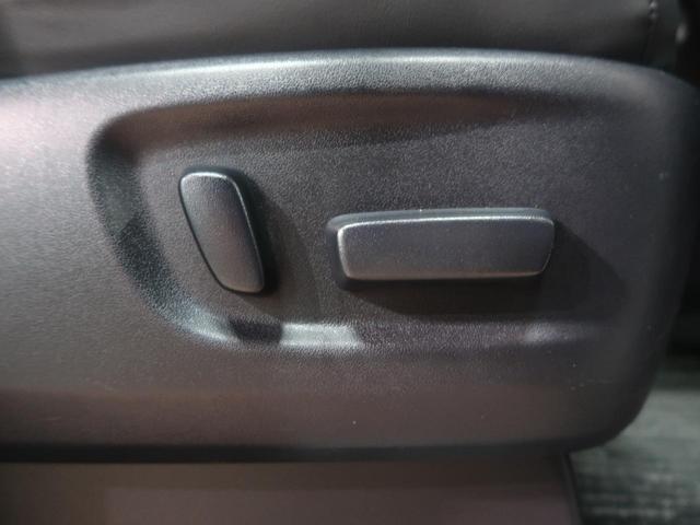 2.5Z Gエディション サンルーフ BIGX11型ナビ モデリスタエアロ 後席モニター セーフティーセンス クルーズコントロール レザーシート LEDヘッドライト パワーシート ビルドインETC(48枚目)