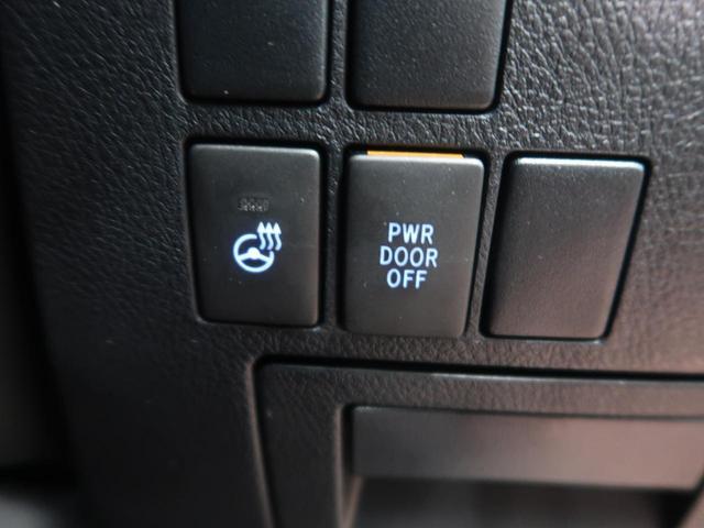 2.5Z Gエディション サンルーフ BIGX11型ナビ モデリスタエアロ 後席モニター セーフティーセンス クルーズコントロール レザーシート LEDヘッドライト パワーシート ビルドインETC(49枚目)