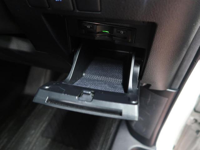 2.5Z Gエディション サンルーフ BIGX11型ナビ モデリスタエアロ 後席モニター セーフティーセンス クルーズコントロール レザーシート LEDヘッドライト パワーシート ビルドインETC(50枚目)