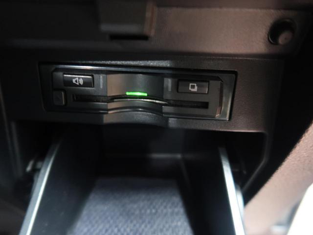 2.5Z Gエディション サンルーフ BIGX11型ナビ モデリスタエアロ 後席モニター セーフティーセンス クルーズコントロール レザーシート LEDヘッドライト パワーシート ビルドインETC(51枚目)