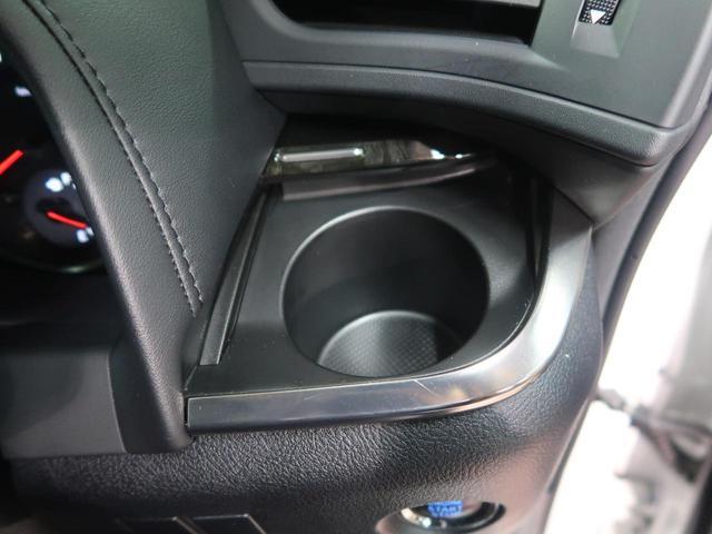 2.5Z Gエディション サンルーフ BIGX11型ナビ モデリスタエアロ 後席モニター セーフティーセンス クルーズコントロール レザーシート LEDヘッドライト パワーシート ビルドインETC(52枚目)