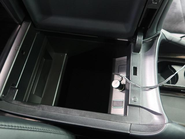 2.5Z Gエディション サンルーフ BIGX11型ナビ モデリスタエアロ 後席モニター セーフティーセンス クルーズコントロール レザーシート LEDヘッドライト パワーシート ビルドインETC(55枚目)