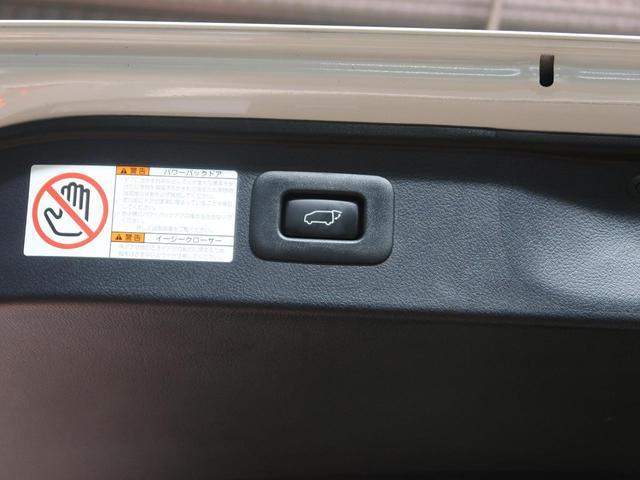 2.5Z Gエディション サンルーフ BIGX11型ナビ モデリスタエアロ 後席モニター セーフティーセンス クルーズコントロール レザーシート LEDヘッドライト パワーシート ビルドインETC(56枚目)