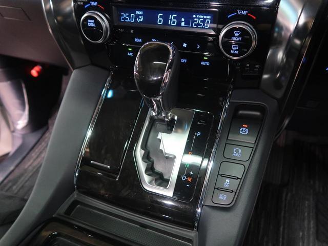 2.5Z Gエディション サンルーフ BIGX11型ナビ モデリスタエアロ 後席モニター セーフティーセンス クルーズコントロール レザーシート LEDヘッドライト パワーシート ビルドインETC(58枚目)