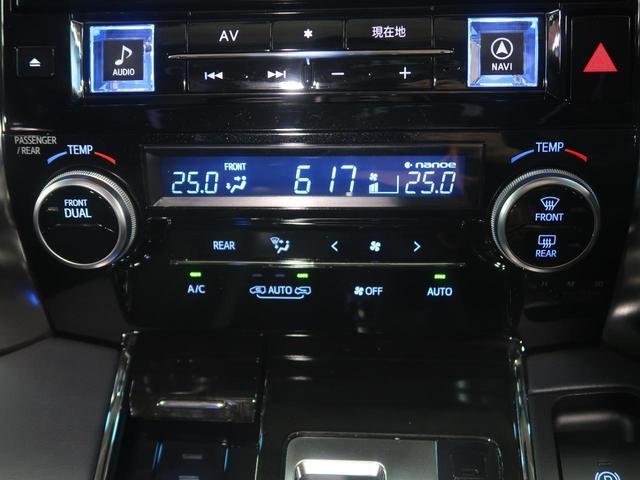 2.5Z Gエディション サンルーフ BIGX11型ナビ モデリスタエアロ 後席モニター セーフティーセンス クルーズコントロール レザーシート LEDヘッドライト パワーシート ビルドインETC(61枚目)